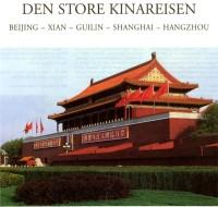 Highlight for Album: Rundreise i Kina 2001